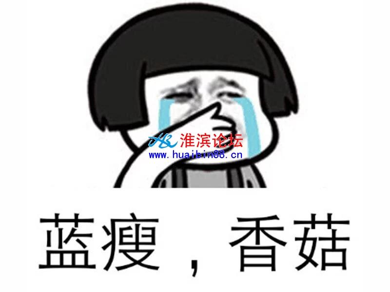 【难受想哭】