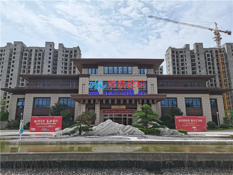 淮滨【美好生活家园】2021年8月工程进度